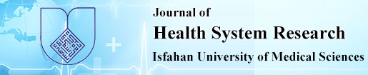 Journal of Health System Research